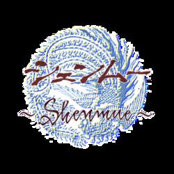 Shenmue_series_logo
