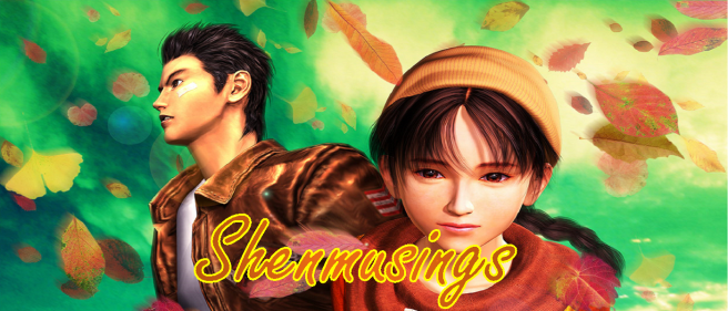 shenmusings-banner-notext